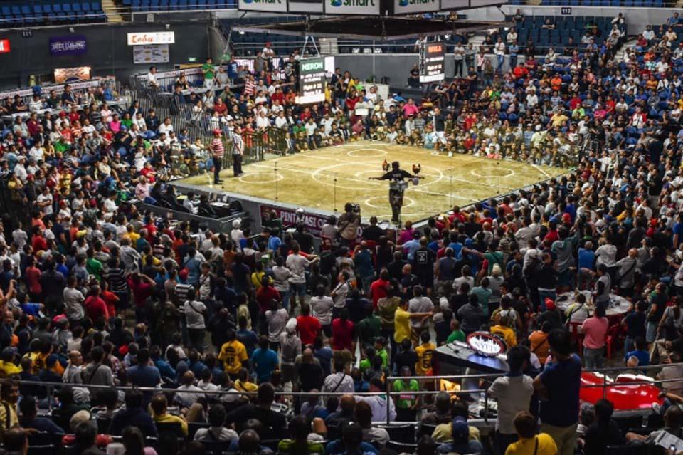 Smart Araneta Coliseum: Mainpages